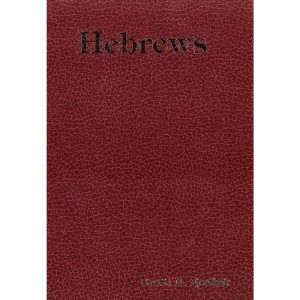 Hebrews (cover image)